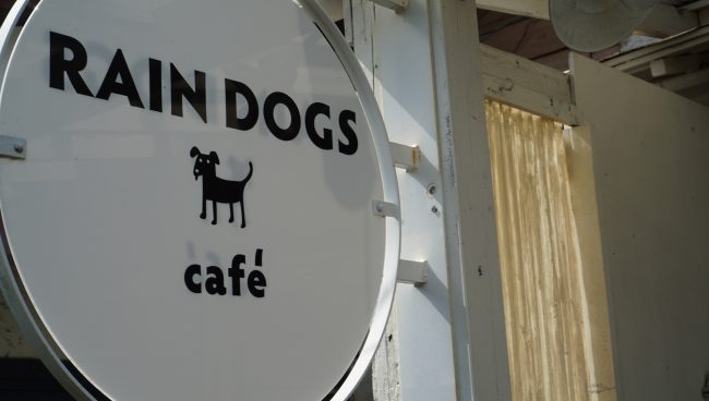 RAIN DOGS レインドッグス ドッグカフェ 埼玉県 さいたま市