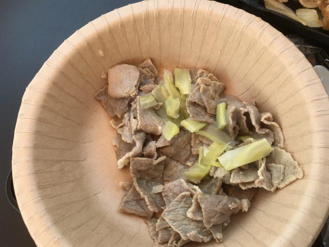 吉野家 犬用牛丼の具