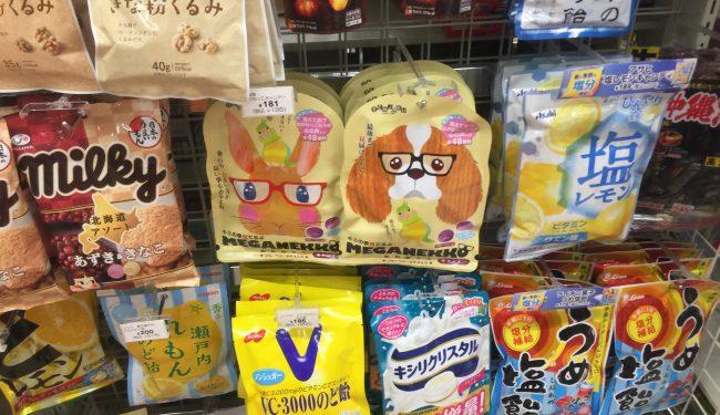 セブンイレブンにキャバイアパッケージのキャンディ発見