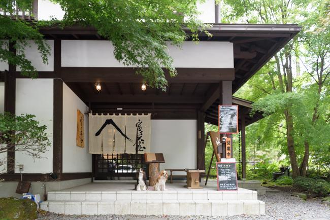 ほうとう 富士の茶屋 テラス席ペット可