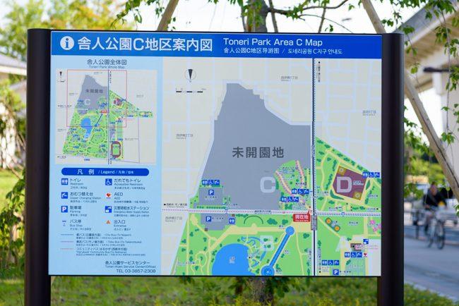 舎人公園 案内図