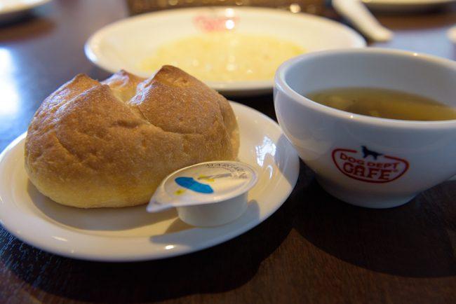 ブロッコリーと茄子のコンソメスープ 茗荷風味 と パン